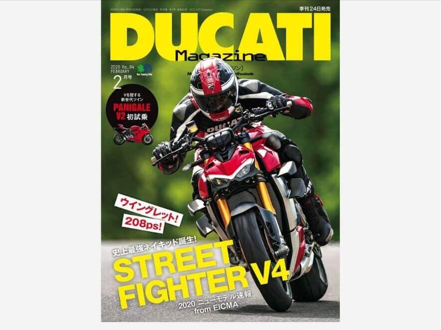 DUCAT Magazine