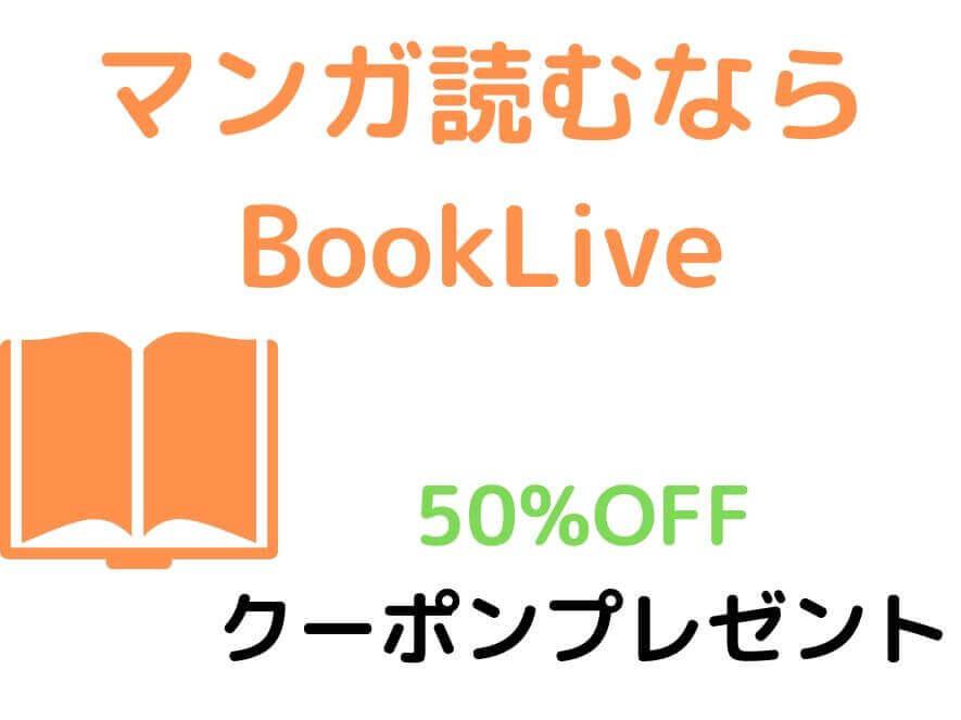 オーイーとんぼをBookLiveで電子書籍で読む